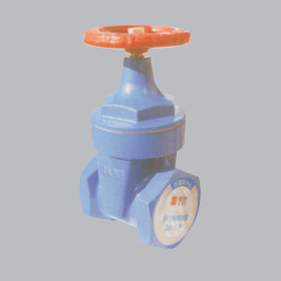 Threaded-Resilient-seated-Gate-Valve-amd1