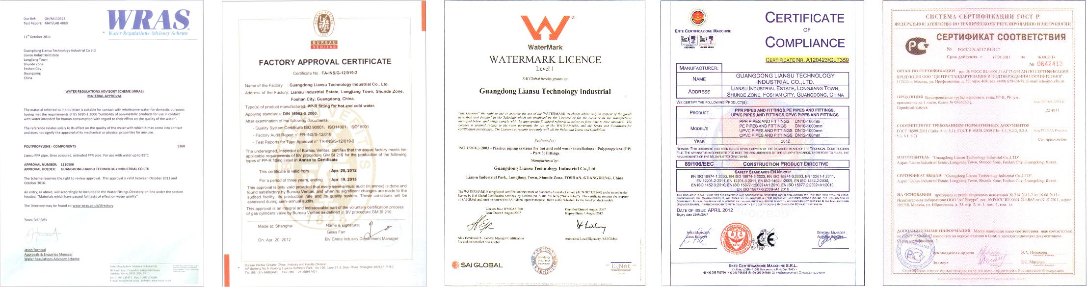certificate-ppr